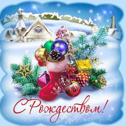 read the latest - Russian Merry Christmas