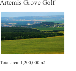 Artemis Grove Golf Course and Spa Resort